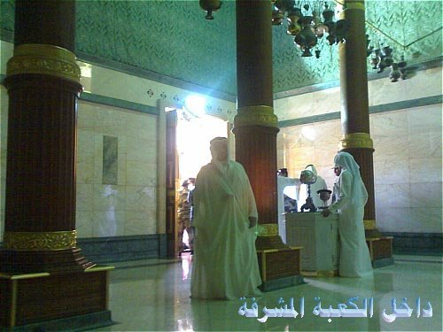 Ever wondered how the kaaba looked inside tohir solomons for Interieur kaaba